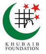 khubaib foundation